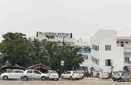 Dr. Surjit Singh Super Speciality Hospital